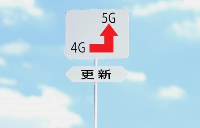 Rakuten Unlimit Vの4G電波がお部屋で弱いならCASAを申し込むとOK